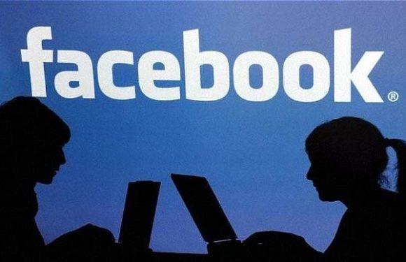 15 неизвестных функций Facebook