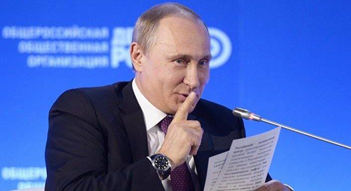 Сайт кандидата в президенты Российской Федерации В.В. Путина