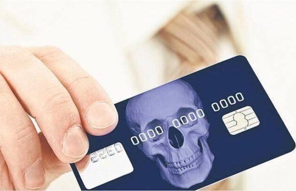 Банковская карта собирает и архивирует информацию о Ваших деньгах. Вы готовы отчитаться за каждую копейку?