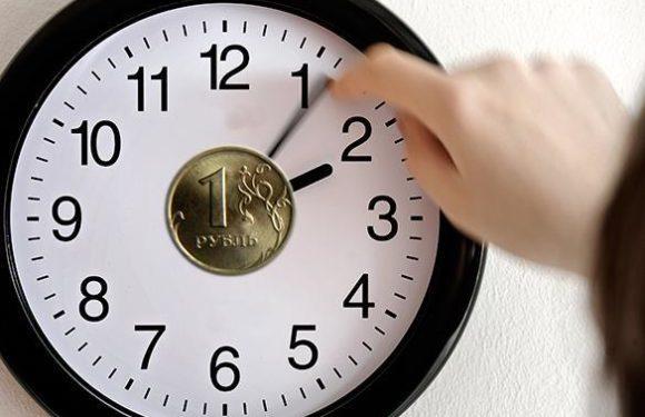 Всвязи с повышением МРОТ работников переводят на почасовую оплату