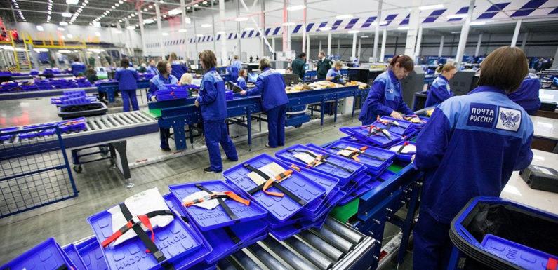 Глава «Почты России» Николай Подгузов заявил о повышении зарплат сотрудникам