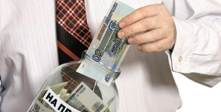 Правительство теперь будет информировать граждан о потере пенсионных накоплений… Граждане очень признательны!