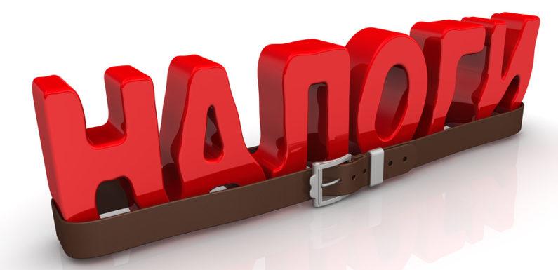 Силуанов рассказал о «перенастройке налоговой системы» уже весной. Перенастроятся на самозанятых и семейных бюджетах