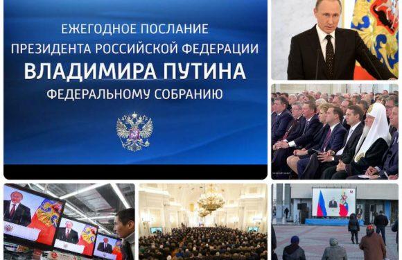 Что Путин сказал о налогах на имущество физических лиц — налогах на недвижимость. О кадастровой и рыночной стоимости