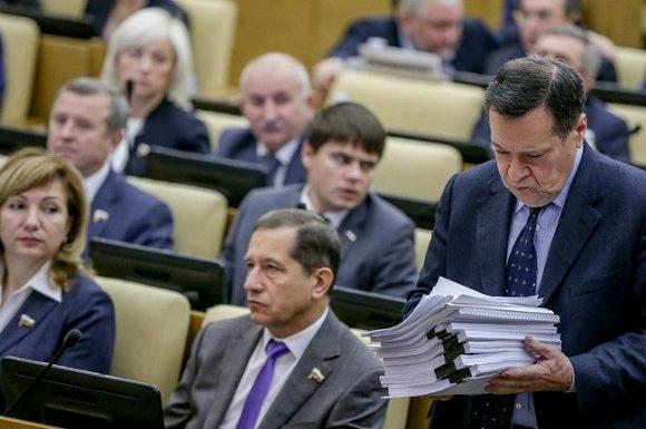 Комитет Госдумы одобрил законопроект о прогрессивной шкале НДФЛ. Это говорит о большой доле вероятности его принятия