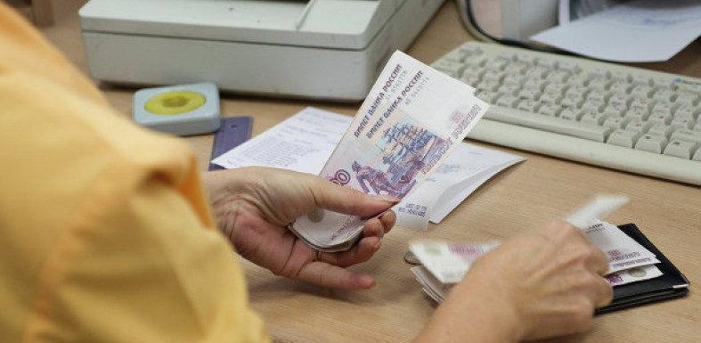 Предполагается, что с 1 января 2019 года размер средней пенсии в России будет составлять 19 166,3 рублей в месяц