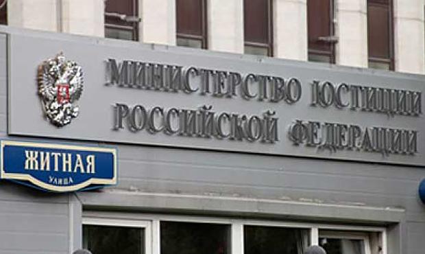 Минисерство юстиции закончило работу над законом о выявлении самозанятых и взымании с них оплаты в ФОМС и Пенсионный фонд