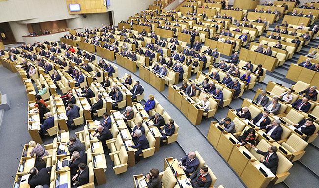 Депутаты Госдумы пытаются отстоять сохранение пенсионного возраста на нынешнем уровне