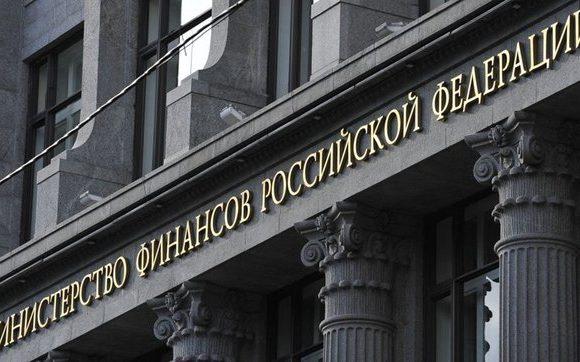 Министерство финансов России предложило уменьшить бюджетные расходы на пенсионное обеспечение в 2018 году