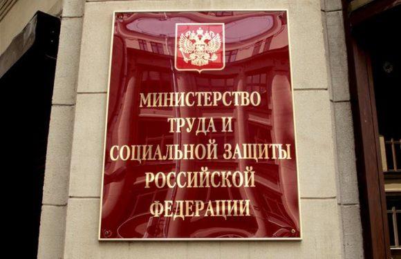 Минтруд увеличивает прожиточный минимум за I квартал 2018 года до 10 038 рублей. Как это повлияет на доходы и расходы россиян