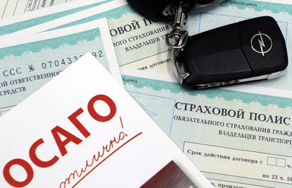 Центробанк опять планирует изменение тарифом ОСАГО. Подорожание возможно до 55%