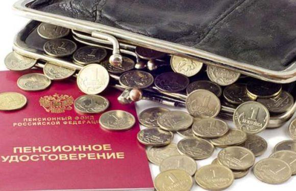 НОВАЯ ТАБЛИЦА повышения пенсионного возраста в России по годам рождения