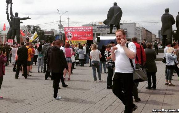 Митинги и акции протеста против повышения пенсионного возраста и пенсионной реформы