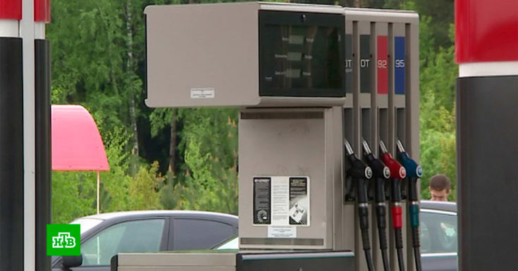 Вице-премьер Козак заявил, что снизить цену бензина уже невозможно