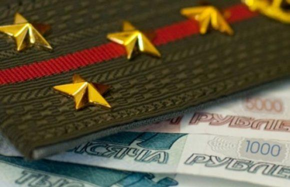 Полный список льгот военных пенсионеров, актуальный в 2018 году