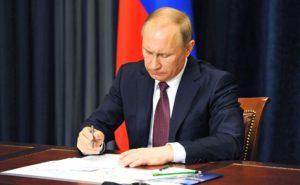 Закон о повышении НДС с 18% до 20% подписан Путиным