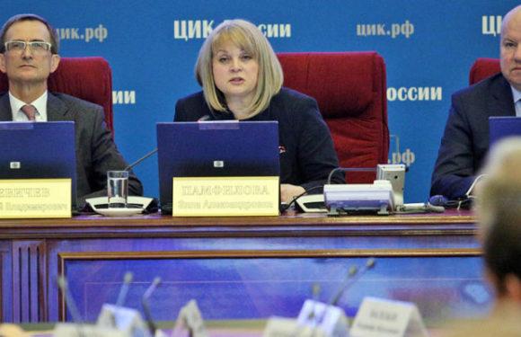 8 августа заседание ЦИК по пенсионному референдуму