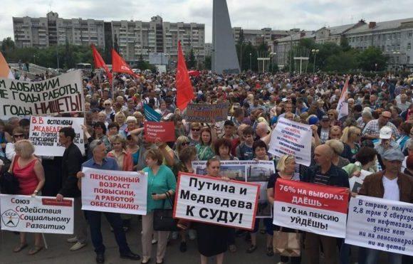 1 июля 2018 года в стране прошли митинги против повышения пенсионного возраста