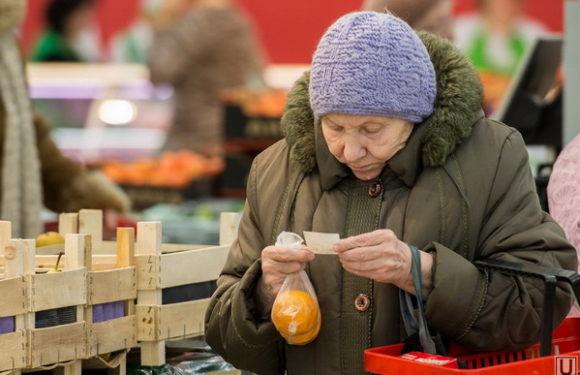 Кому выгодно повышение пенсионного возраста, а кому нет. Тех, кому выгодно-гораздо меньше!
