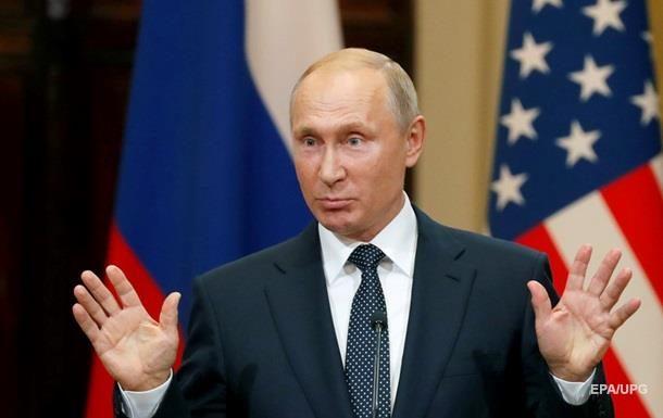 Дословное заявление Путина по повышению пенсионного возраста и достойные комменты!