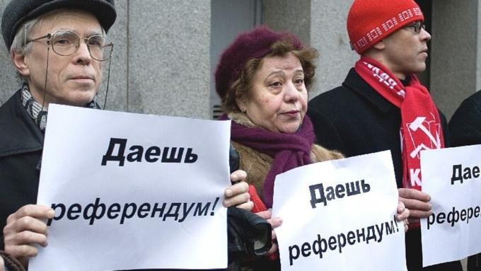 В ЦИК подали документы на референдум о повышении пенсионного возраста