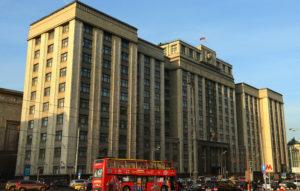 Госдума направила запрос правительству по индексации пенсий работающим пенсионерам