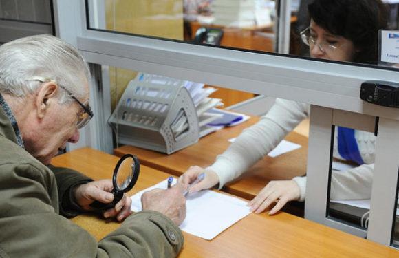 Депутаты собирают предложения народа на повышение пенсионного возраста
