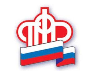 Версия пенсионной реформы и повышения пенсионного возраста в России