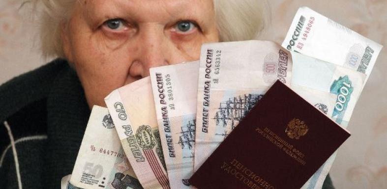 Как сделать социальную доплату пенcионерам до прожиточного минимума меньше?