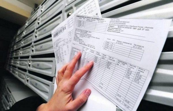 Увеличение тарифов ЖКХ  и платы за коммуналку уже с 1 января 2019 года