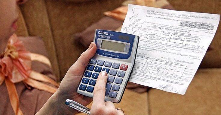 Из правил получения субсидий ЖКХ исключена справка о составе семьи