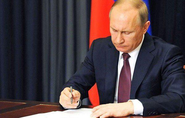 Подпишет ли Путин закон о повышении пенсионного возраста?