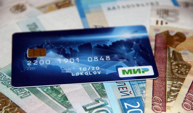 Visa и Master card будут заблокированы у студентов и бюджетников в РФ