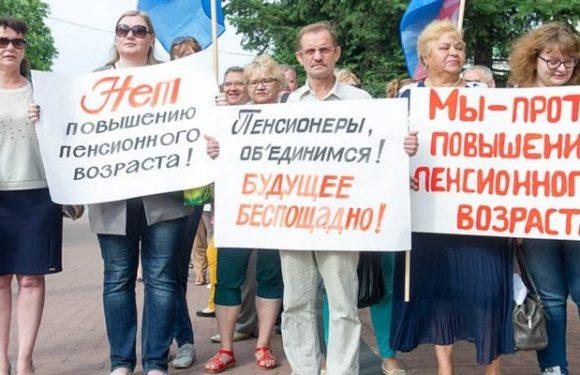 СРОЧНО! Госдума повысила пенсионный возраст