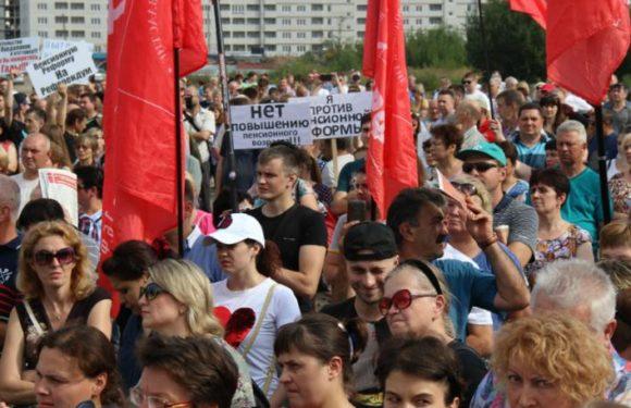 Митинги и акции 2 сентября против пенсионной реформы