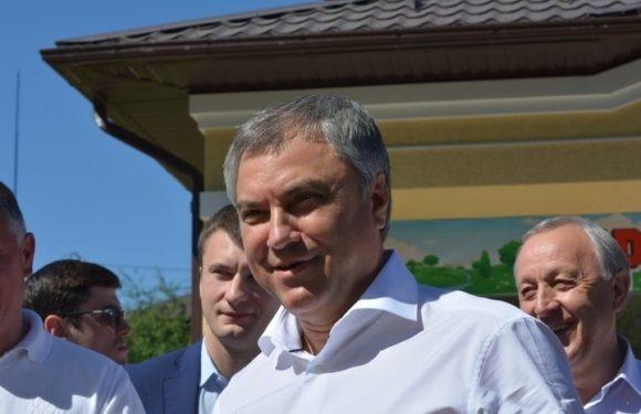 На 21 августа Госдума назначила слушания по пенсионной реформе