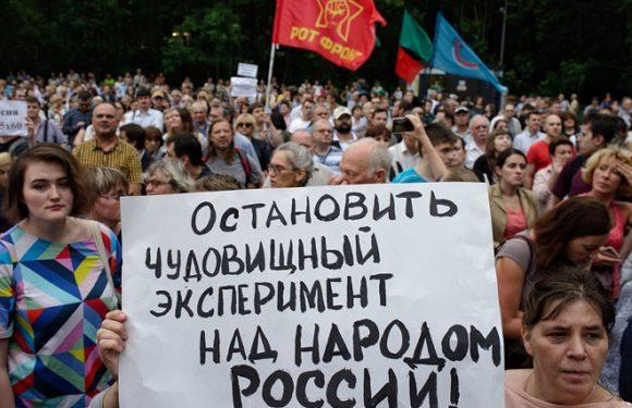 Сугубо личное мнение о законе повышения пенсионного возраста по Путину
