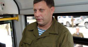 Будет ли война на Донбассе после гибели Захарченко