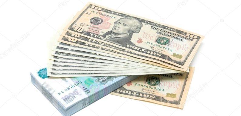 Средняя пенсия в России должна составить 4 000$