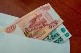 11 миллиардов всем и 235 рублей каждому. Перерасчет пенсий работающим пенсионерам