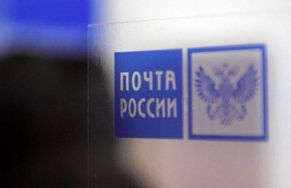 Забрать посылку или письмо в «Почте России» без паспорта и извещения