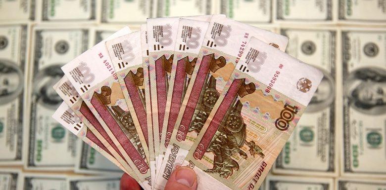Курс доллара может вырасти до 70 рублей. Санкции и обвал рубля