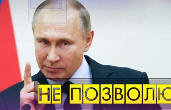Смягчение Путиным пенсионной реформы-главное ожидаемое событие недели