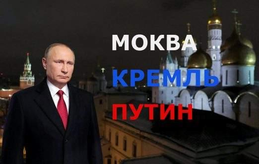 Всем смотреть! Передача «Москва. Кремль. Путин» «У президента не забалуешь!»