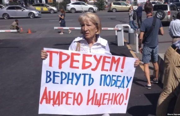 Как проходит инструктаж перед выборами в Приморье от «Единой России»