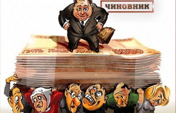 Бывшие чиновники в регионах получают пенсии в 100 000 — 200 000 рублей