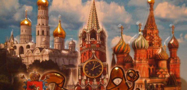 Куда пойти в Москве сегодня 9 сентября в воскресенье в День города бесплатно