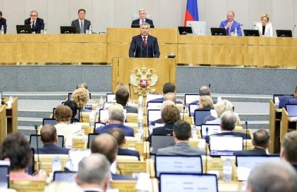 Госдума окончательно примет пенсионный закон уже 27 сентября
