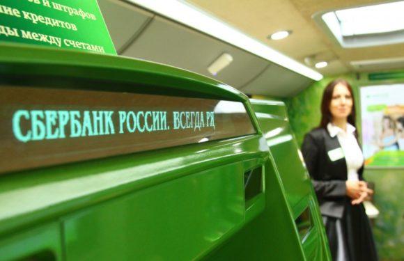 Банковские продукты Сбербанка для пенсионеров и людей предпенсионного возраста