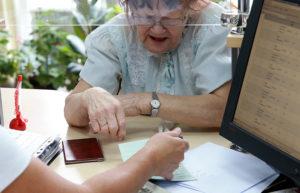 Полный список категорий лиц, кого не коснется пенсионная реформа